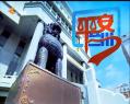 2019年7月15日平安蘭州:省委政法委調研組調研我市反邪教工作