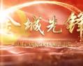 2020年10月14日:德礼相济 博雅修身——文明礼仪之花绽放在理工校