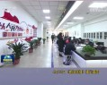 央視《新聞聯播》播出甘肅蘭州:學黨史 踐行初心使命