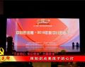 """2020年1月8日:《用知識點亮孩子的心燈》:2019年12月12日,由中國網教育頻道承辦的第八屆""""中國好教育""""頒獎盛典在北京召開。頒獎盛典上,七里河區七里河小學校長王俊莉、教師馬小花分獲""""中國好校長""""""""中國好老師""""稱號。這也是""""中國好教育""""盛典召開八屆以來,首次出現一所學校同時獲得兩項殊榮......"""