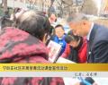 寧臥莊社區開展禁毒流動課堂宣傳活動