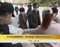 市市場局監督管理局  突擊檢查外賣餐飲店食品安全