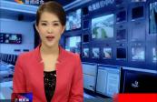 高温下的坚守 中川机场:战酷暑 保平安