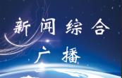 20190204兰山夜话