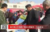 皋蘭縣舉行大氣污染防治公益宣傳活動