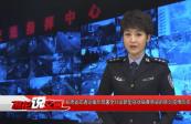 甘肃省交通运输厅部署全行业新型冠状病毒感染的肺炎疫情防控工作