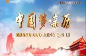 """2020年3月8日:""""大河西流"""""""
