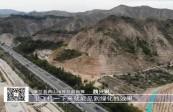 牢记嘱托 积极推动黄河流域生态保护和高质量发展系列报道(五)护两山长绿 保黄河安澜