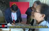 红军战士欧阳成子女向兰州战役纪念馆捐赠革命文物