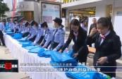 2020甘肃省网络安全宣传周法治日:网警送你安全秘笈