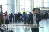 暖!中川机场新举措 让老人出行更方便