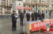 """红古交警:122""""全国交通安全日"""" 主题宣传进企业"""