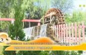 [综艺体育-黄河恋]深化文旅产业供给侧结构性改革 不断提升兰州文旅产业竞争力(上)