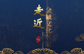 【黃河之濱也很美】走近金城文化名家  徐兆壽