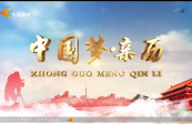 2021年3月28日:大美肃北