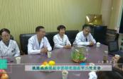 胰腺疾病頂級專家將定期在市二院坐診