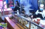 黄河之滨也很美第11期2南关夜市 人间烟火气
