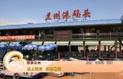 [综艺体育-黄河恋]水上项目  扫码畅玩