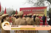 [综艺体育-黄河恋]城关区发布四条红色旅游精品线路