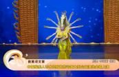 [综艺体育-黄河恋]中国残疾人艺术团致敬劳动者大型公益演出金城上演