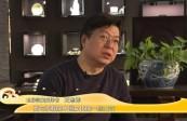 [綜藝體育-黃河戀]王志鐘——方寸之間傳承千年文化(二)