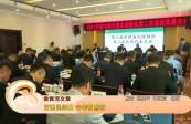 [綜藝體育-黃河戀]甘肅足球圈  今年有點忙