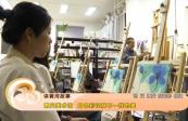[综艺体育-黄河恋]素尺美术馆  用色彩诠释不一样的美