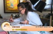 [综艺体育-黄河恋]有一种美叫掐丝珐琅
