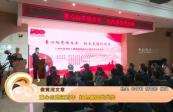 [综艺体育-黄河恋]童心向党迎百年  红色基因代代传