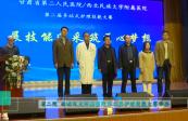 [名医访谈] 西北民大附属医院第二届护理技能大赛举办