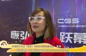 【综艺体育-黄河恋】兰州首个中国巨幕影厅落户天慕影城