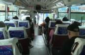 【综艺体育-黄河恋】城乡公交调整运营时间 市民通勤应注意