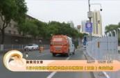 [综艺体育-黄河恋]5月9日起临时撤销兰州水车博览园(双向)公交站点