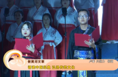 [综艺体育-黄河恋]诵读中医经典  弘扬传统文化