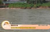 [综艺体育-黄河恋]兰州水运集团多措并举保障游客出行