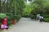 五泉山公园 :强化安全意识  快乐安全游园