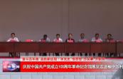 庆祝中共产党成立100周年革命纪念馆展览走进榆中乡村