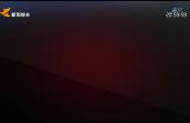 2021年7月24日:瓷砖掉落砸伤人 天灾还是人祸?(三);买车跑运输 万元打水漂; 周大生珠宝店:直营加盟说法不一 市民消费有点蒙圈;上高速后排蹲两人 高速路行车不是儿戏……