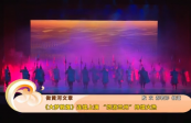 """[综艺体育-黄河恋]《大梦敦煌》连续上演 """"悠游兰州""""持续火热"""