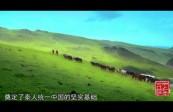 [综艺体育-黄河恋]美丽陇南 世外桃源(二)