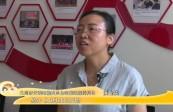 [综艺体育-黄河恋]市交通委:多管齐下 保护美丽风情线
