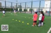 [综艺体育-校园直通车]奔跑吧  足球少年