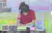 [综艺体育-校园直通车]包文玉:无声世界中书写励志童年