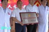 《名医访谈》兰州市中医医院隆重庆祝中国共产党成立100周年