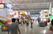 [综艺体育-黄河恋]探班兰洽会展馆  5万平方米展区抢先看