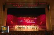 """[综艺体育-黄河恋]兰州暑期文旅盛宴""""火热出炉"""""""
