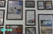 《名医访谈》甘肃省第二人民医院护理门诊开诊
