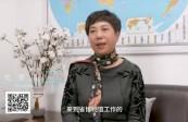 [综艺体育-黄河恋]史册:走进省博 解读甘肃悠久历史文化