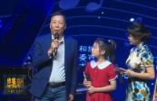 [综艺体育-黄河恋]弘扬优秀传统文化 展示非遗保护成果