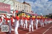[综艺体育-黄河恋]兰州市第九届运动会开幕